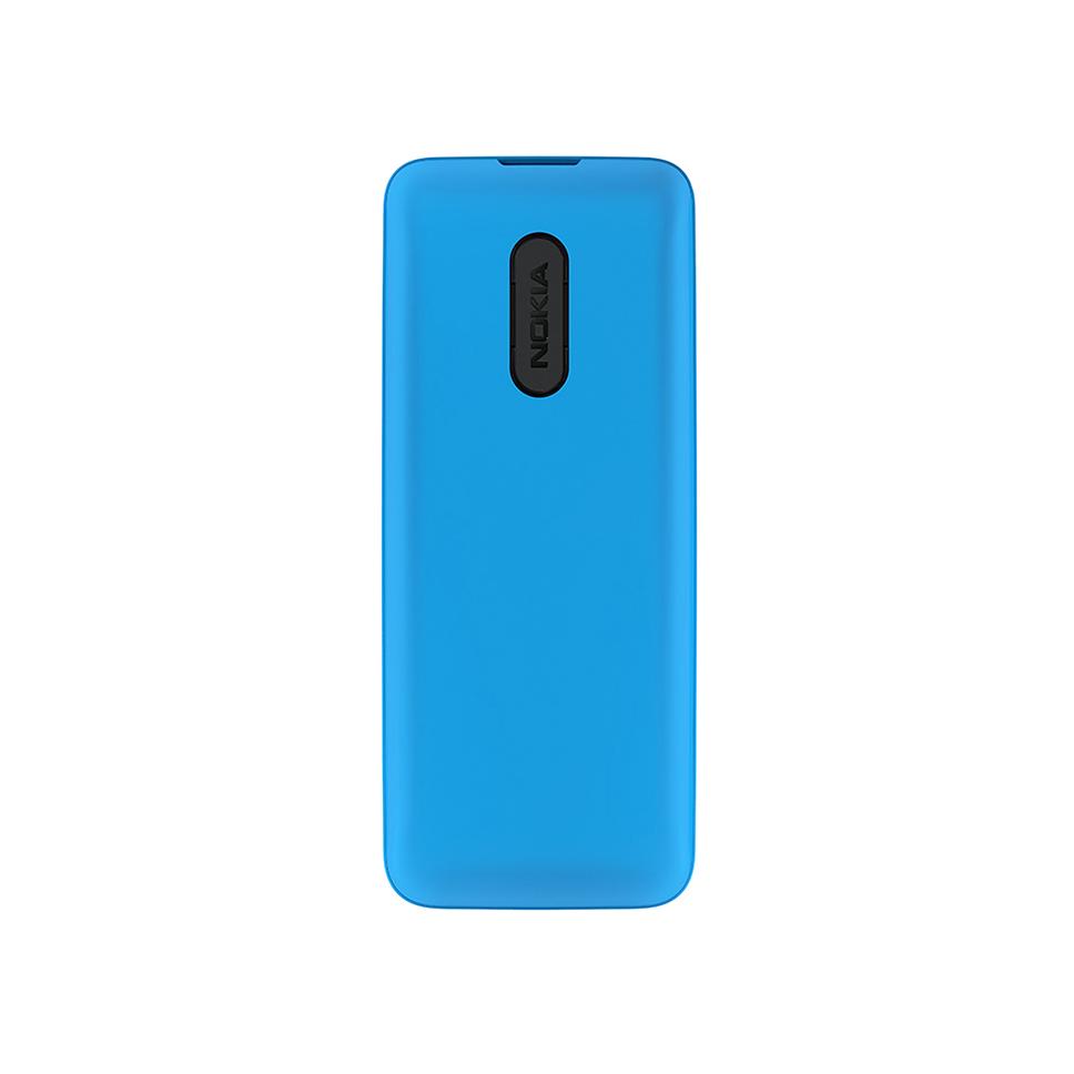 Nokia 105 Dual SIM Benson Amp Company